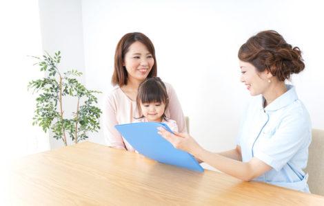 清須市 小児科