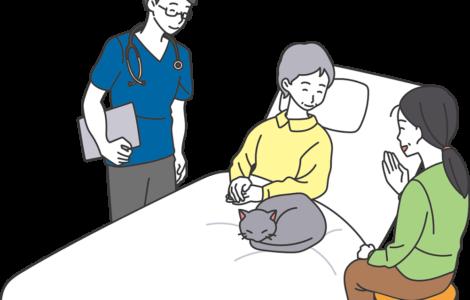 在宅医療をはじめるための心がまえ(前編)